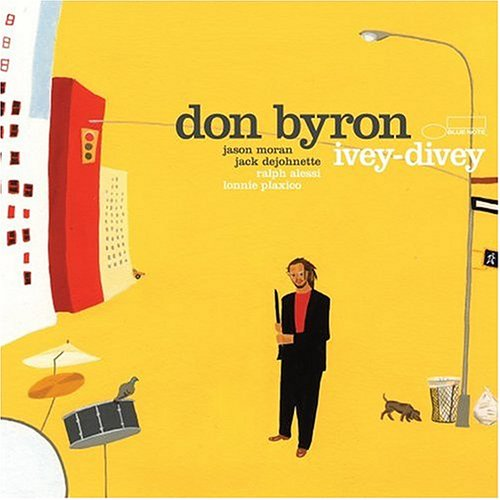 donbyron